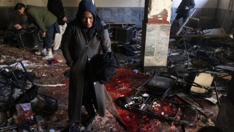 Al menos 10 muertos y 20 heridos en atentado contra centro educativo en Afganistán