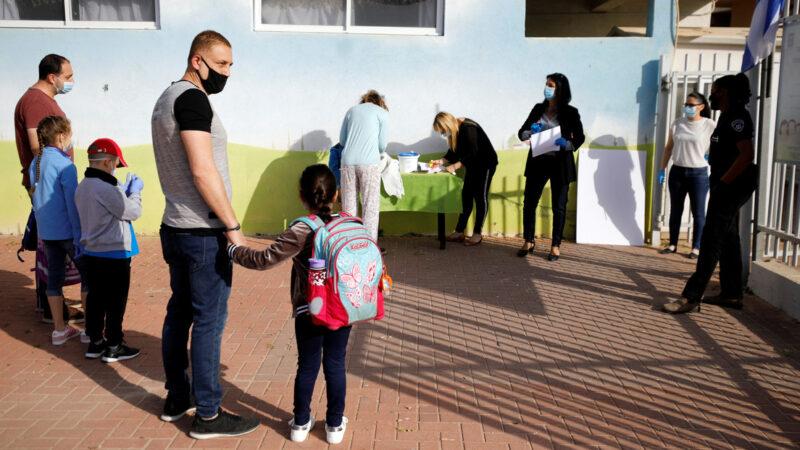 «Un gran fracaso»: Israel admite su «error» en la reapertura de las escuelas que no deberían repetir otros países