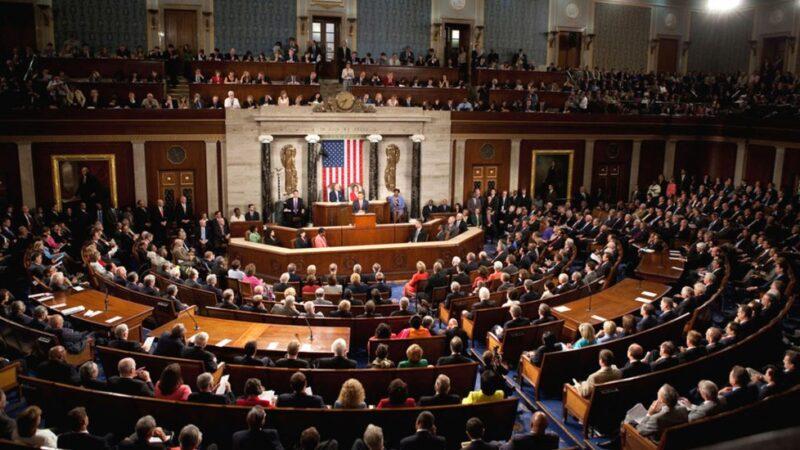 El Congreso de EEUU se va de vacaciones sin acuerdo sobre alivio fiscal