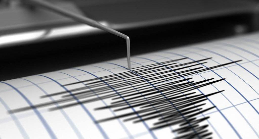 Se registró sismo de 4.9 en Pedernales