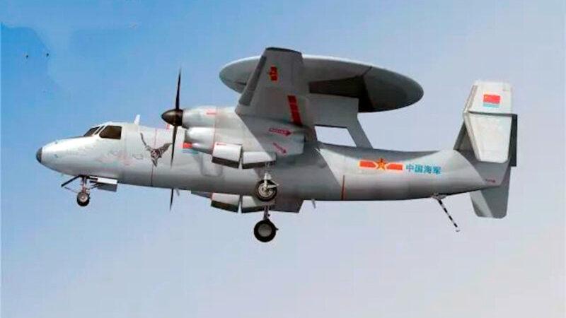 El primer avión embarcado de alerta temprana chino realiza su vuelo inaugural