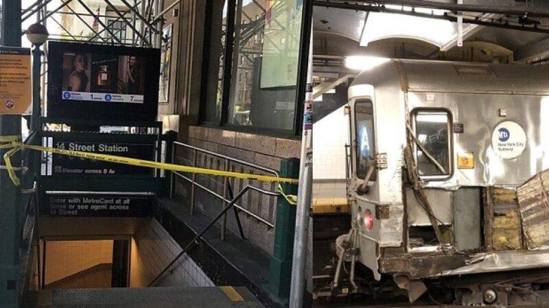 Un tren se estrella contra muro en Nueva York