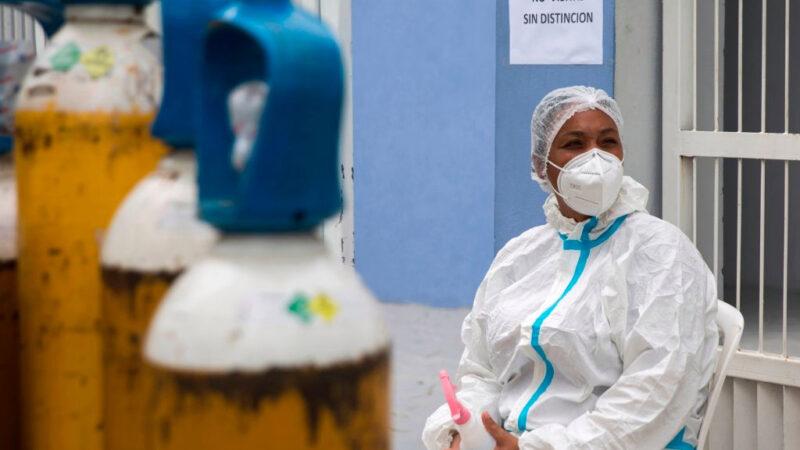 Reportan 1,235 nuevos casos positivos al SARS CoV-2 y seis defunciones en las últimas 24 horas en RD