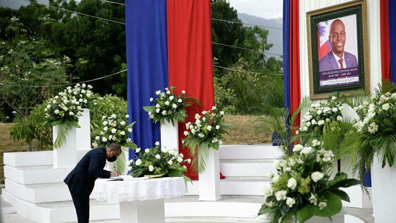 Comienza el velatorio del asesinado presidente de Haití Jovenel Moïse